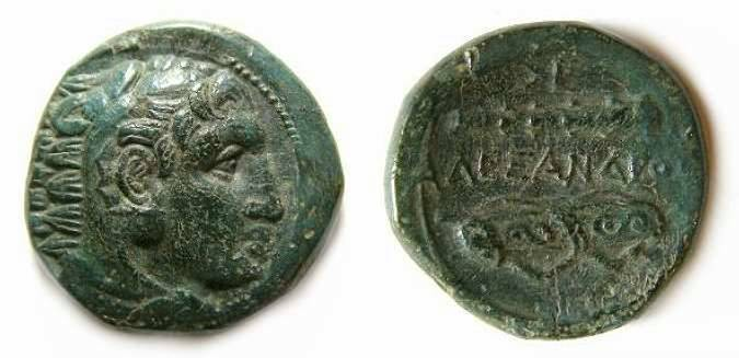 Ancient Coins - Macedonian Kingdom, Alexander the Great, 336 to 323 BC. AE 18