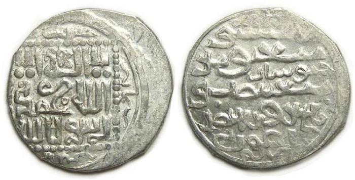 Ancient Coins - Ilkhans, Arghun, AD 1284 to 1291. Silver Dirham. Dated AH 685 (AD 1286).