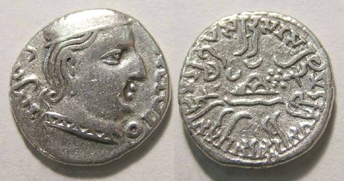 Ancient Coins - India, Western Satraps.  Rudrasena, AD 256 to 278.  Silver drachm.