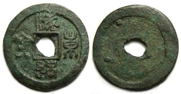 Ancient Coins - Korea. Goryeo period, AD 1097-1105. 1 cash. Hartill -25.71