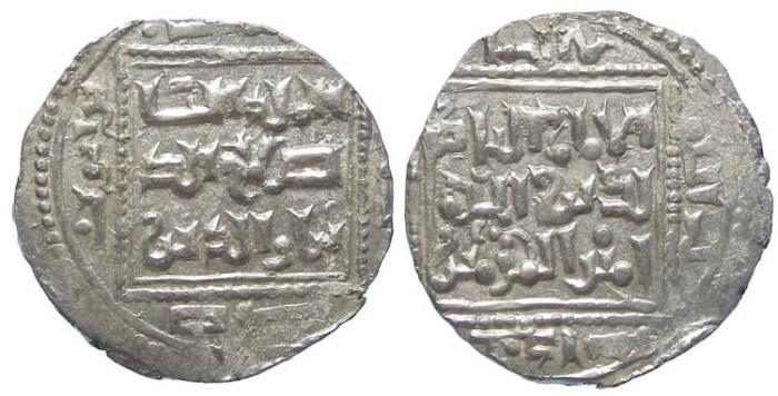 Ancient Coins - Ayyubid. Saladin, AD 1160 to 1193. Silver Dirhem.