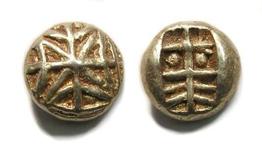 Ancient Coins - Archaic Greek - electrum geometic 1/6 stater. late 7th to early 6th century BC.