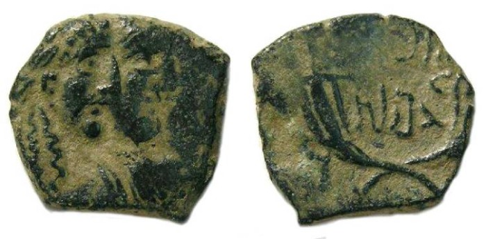 Ancient Coins - Nabataean, Rabbel II. AD 71 to 106. AE 17