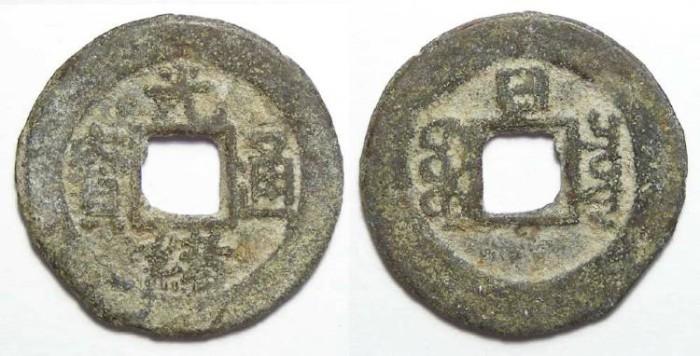 Ancient Coins - China, Ching Dynasty. Kuang-hsu, AD 1875 to 1908. 1 Cash. Hartill 22.1283