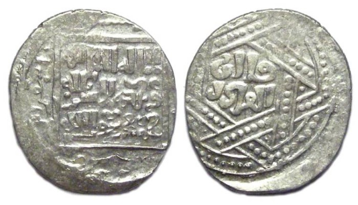 Ancient Coins - islamic.Ilkhans, Anonymous silver dirham, ca. AD 1244 to 1271