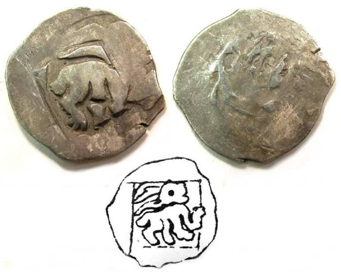 Ancient Coins - Austria, Vienna. Albrecht II, AD 1330 to 1358. Silver Pfennig