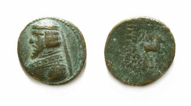 Ancient Coins - Parthia, Mithradates II, 123-88 BC. AE 17.