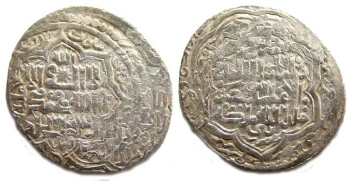 Ancient Coins - Islamic. Mongols in Persia, Ilkhan. Abu Sa'id, AD 1317 to 1335. Silver 2 Dirhem.  Over struck on an ealier coin of Uljaytu.