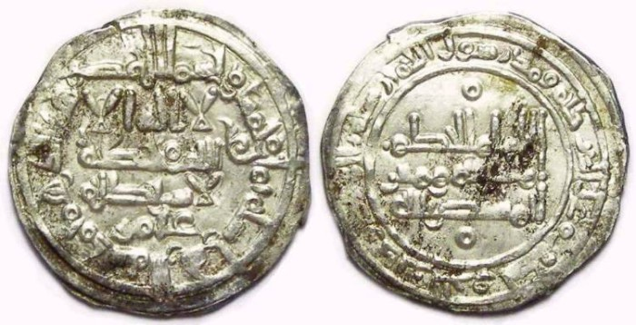 Ancient Coins - Islamic, Umayyads  of Spain. Al-Hakam II, AD 961 to 976. Dated AH 358 (AD 968)