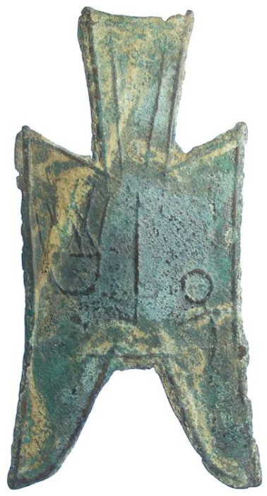 Ancient Coins - China. Zhou Dynasty. State of Zhao. Heavy pointed foot spade. ca. 4th century BC. One Jin. FD-120