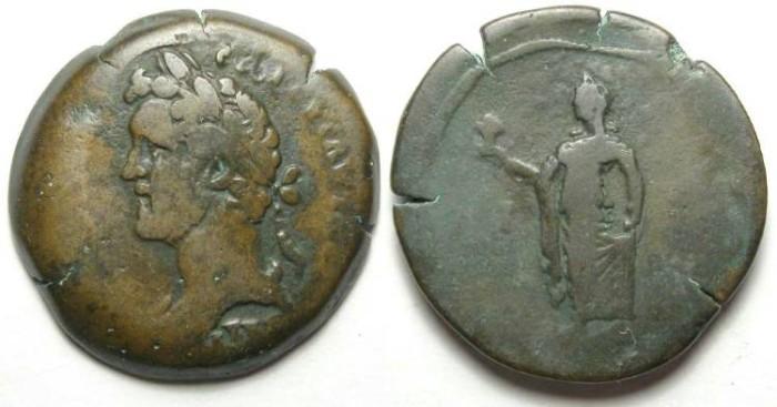 Ancient Coins - Antoninus Pius, AD 139 to 161, Roman Egypt, Alexandrian bronze drachm.