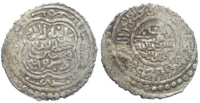 Ancient Coins - Islamic. Walid.  Amir Wali as Amir of Astarabad. AD 1356 to 1386. Silver 6 Dirhams.