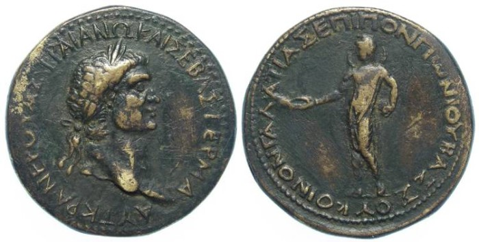 Ancient Coins - Trajan.  AD 98 to 117. AE 33 from League (Koinon) of Galatia.  Possibly unpublished denomination.