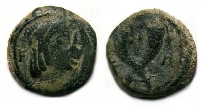 Ancient Coins - Nabataean, Syllaeus. ca. 9 BC. AE 14 (scarce)