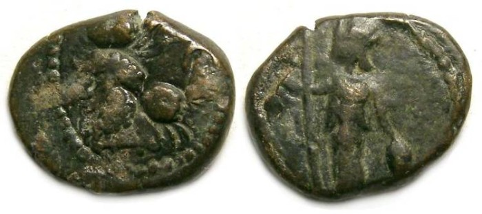 "Ancient Coins - Elymaids. Unknown Prince ""B"". early 3rd century AD. Bronze drachm"