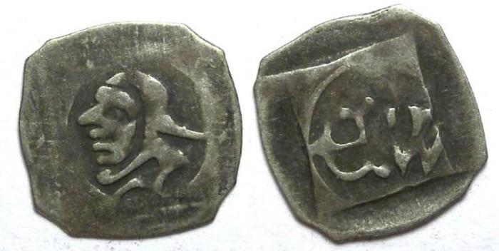 Ancient Coins - Germany, Bavaria, Munich. Ernst I, Ad 1397 to 1438. Silver pfennig.