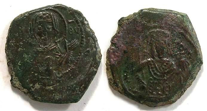 Ancient Coins - Byzantine. Andronicus I. AD 1183 to 1185.  Bronze tetarteron.