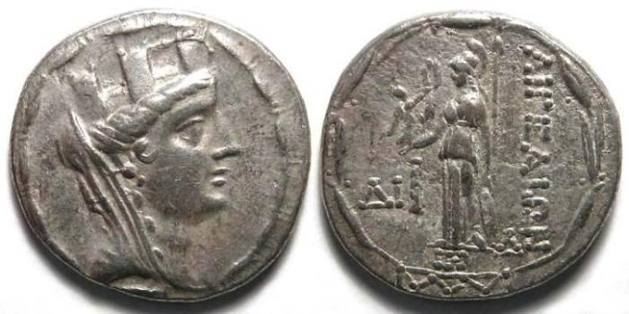 Ancient Coins - Cilicia, Aigeai. 1st century BC. Silver tetradrachm (RARE TYPE).