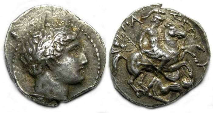 Ancient Coins - Patros in Paeonia. Silver tetradrachm. ca. 340 to 315 BC.