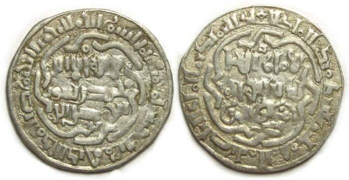 Ancient Coins - Ayyubids of Yeman. al-Nasir Ayyub.  AD 1202 to 1214. Silver Dirhem.