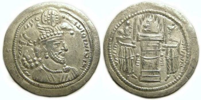 Ancient Coins - Sassanian. Hormazd II, AD 302 to 309. Silver drachm