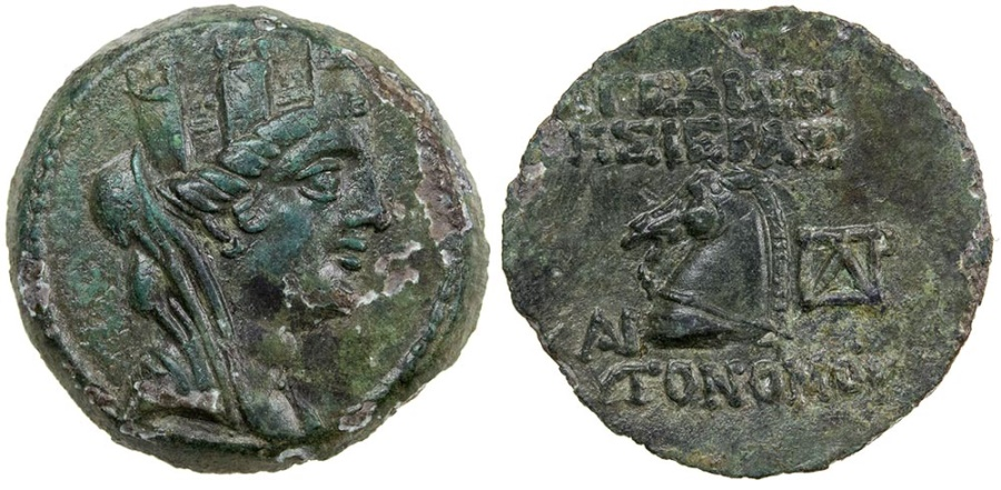 Ancient Coins - AIGEAI IN CILICIA.  CA. 164 TO 127 BC.  AE 21