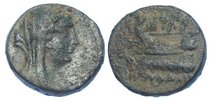 Ancient Coins - Phoenicia. Marathos in Phoenicia. 188 BC.  AE 14