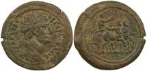 Ancient Coins - Trajan, AD 97 to 117, Alexandria in Egypt AE drachm.