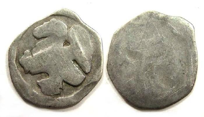 Ancient Coins - Bohemia and Austria. Enns. Ottokar II, AD 1251 to 1276. Silver Pfennig.