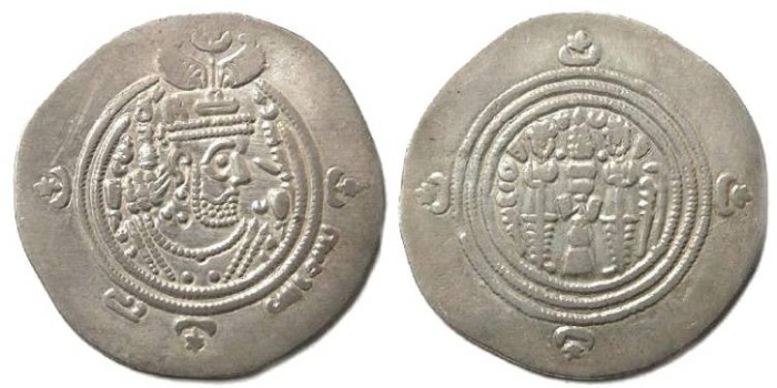 Ancient Coins - Arab-Sassanian. Anonymous issue. AD 682. Silver Drachm