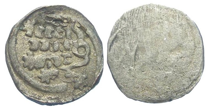 Ancient Coins - Bohemia. Hussites style, ca. AD 15th century. Billon heller.