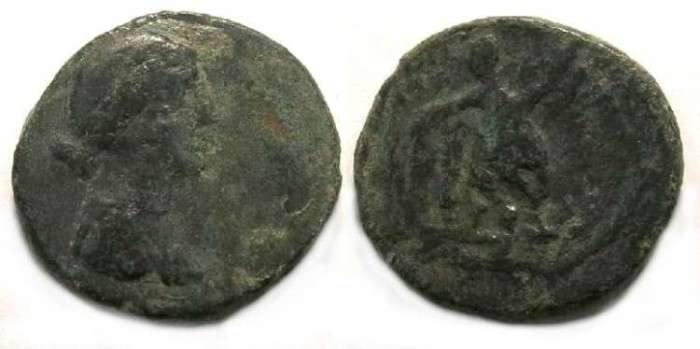 Ancient Coins - Cleopatra VII.  37 to 36 BC, Damascus bronze.