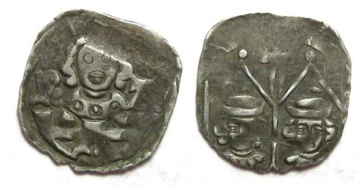 Ancient Coins - Germany, Palatine (Pfalz).  Rupert I, AD 1353 to 1390.  Silver Pfennig.