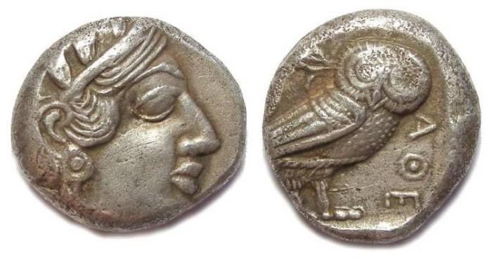 Ancient Coins - Arabian Felix.  Sabaean (?).  Silver didrachm.  3rd to 4th century BC.