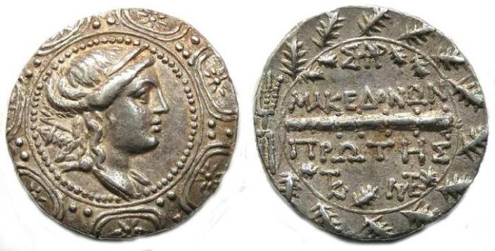 Ancient Coins - Macedonian under Roman rule, Amphipolis tetradrachm