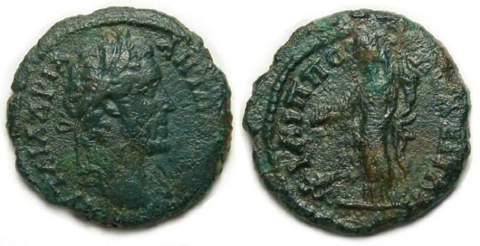Ancient Coins - Antoninus Pius, AD 138 to 161. AE 17 from Philippopolis in Thrace.
