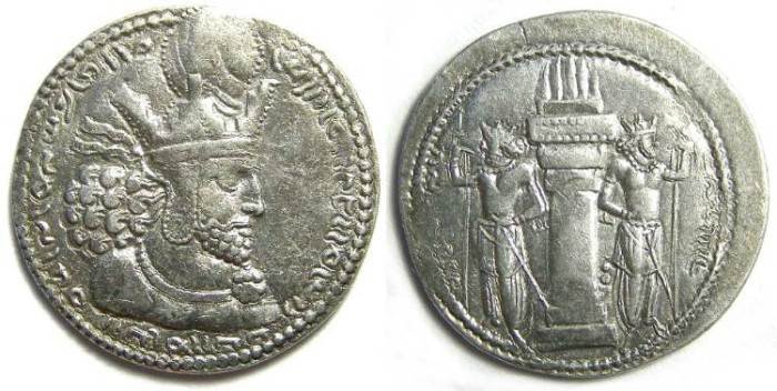Ancient Coins - Sassanian. Shapur I, AD 240 to 272. Silver drachm