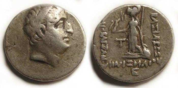 Ancient Coins - Cappadocian Kingdom. Ariobarzanes I. 95 to 63 BC. Silver drachm.  Possibly local imitative coin.
