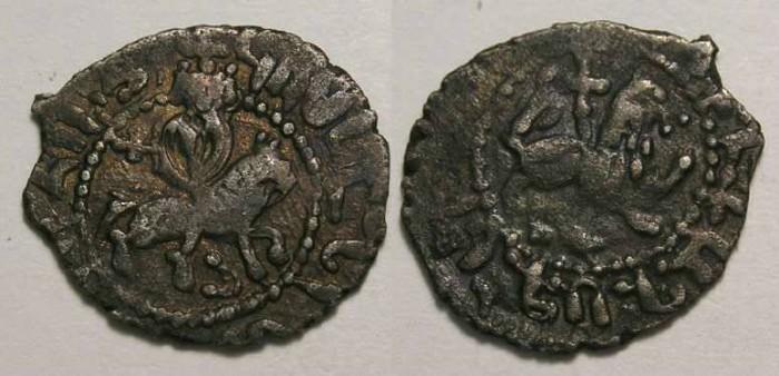 Ancient Coins - Armenian, Gosdantin IV, AD 1365 to 1373.