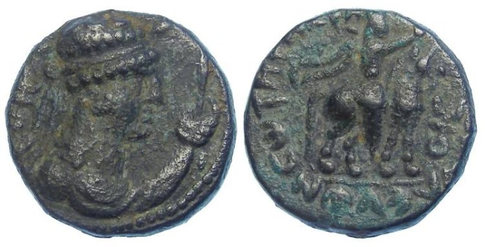 Ancient Coins - India, Kushan. Soter Megas, AD 55 to 105, AE tetradrachm.