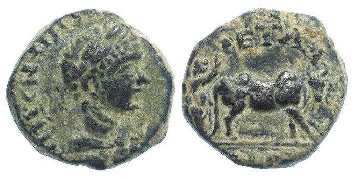 Ancient Coins - Petra in Syria Decapolis.  Elagabalus, AD 218 to 222.  AE 18.