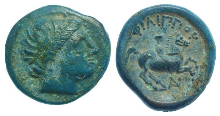 Ancient Coins - Macedonian Kingdom, Philip II, 359 to 336 BC. AE 18
