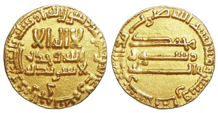 Ancient Coins - Islamic. Abbasid Caliphate. Al-Mahdi. AD 775 to 785. Gold Dinar.