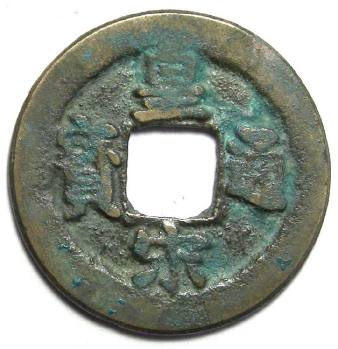 Ancient Coins - China. Northern Song Dynasty. Emperor Jen Tsung. AD 1023 to 1063. AE cash. S-499 to 500.