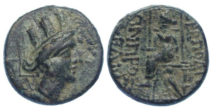 Ancient Coins - Hieropolis-Kastabala in Cilicia.  2nd to 1st century BC.  AE 20.