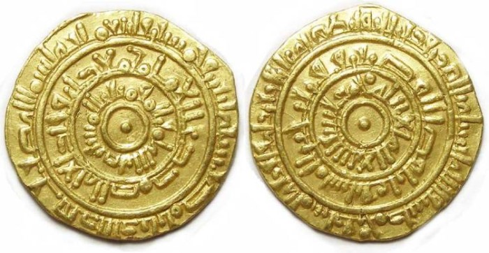 Ancient Coins - Fatimid. al-Mustansir. AD 1036 to 1094. Gold Dinar.