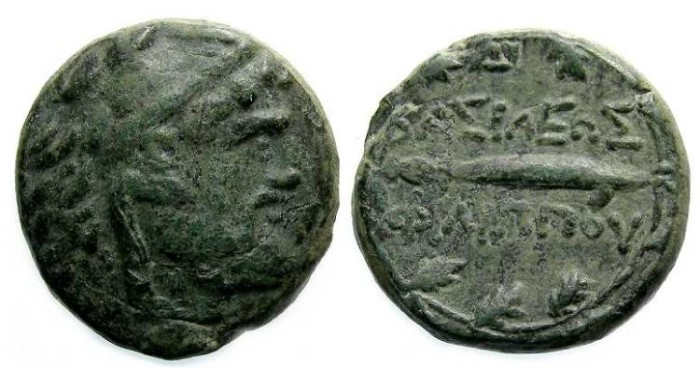 Ancient Coins - Macedonian Kingdom, Philip V, 221 to 174 BC. AE 19.