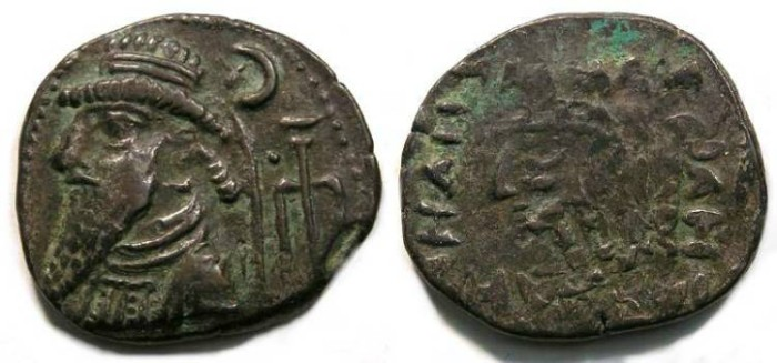 Ancient Coins - Elymais.  Kamnasires V, 1st to 2nd century AD.  Billon tetradrachm.