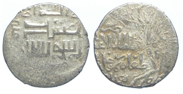Ancient Coins - Islamic. Mongols in Persia, Ilkhan. Togha Timur, AD 1330 to 1340. Silver triple Dirhem.