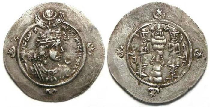Ancient Coins - Sassanian. Artashir III, AD 628 to 630